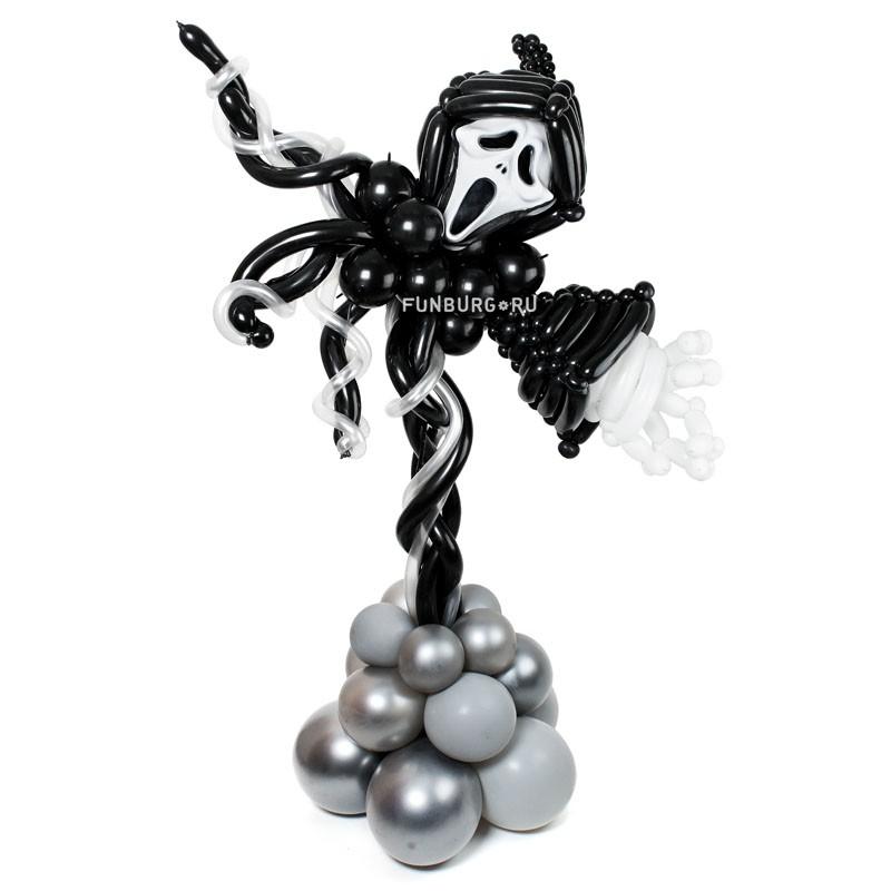 Фигура из шаров «Крик»  - купить со скидкой