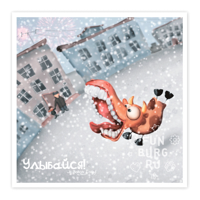 Купить Открытка на магните с конвертом «Улыбайся в Новом году»