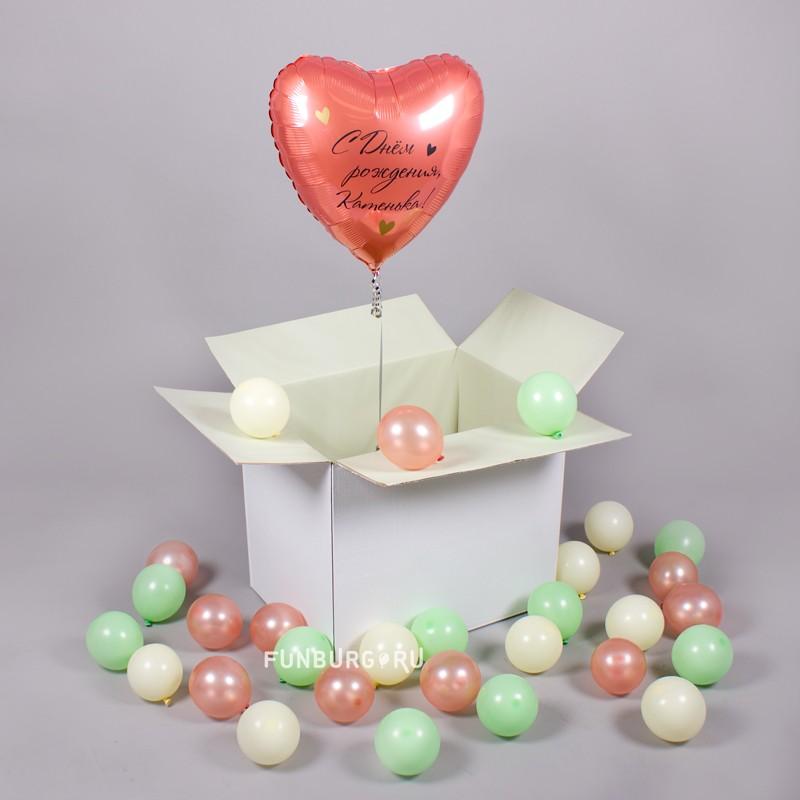 Коробка с именным шаром «Карамель» фото