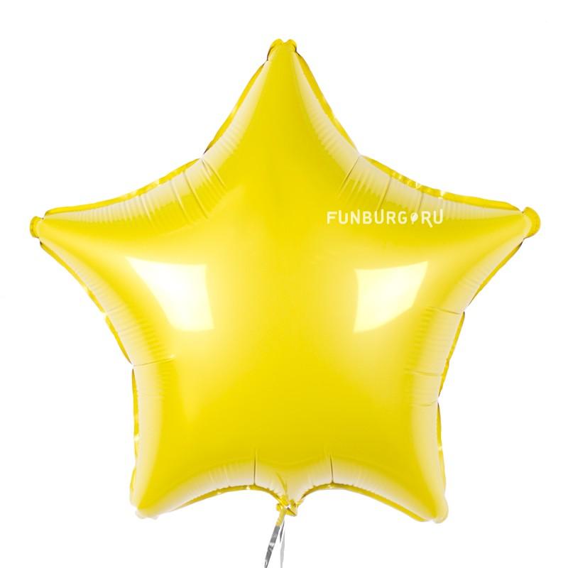 Купить Шар из фольги «Желтая звезда»