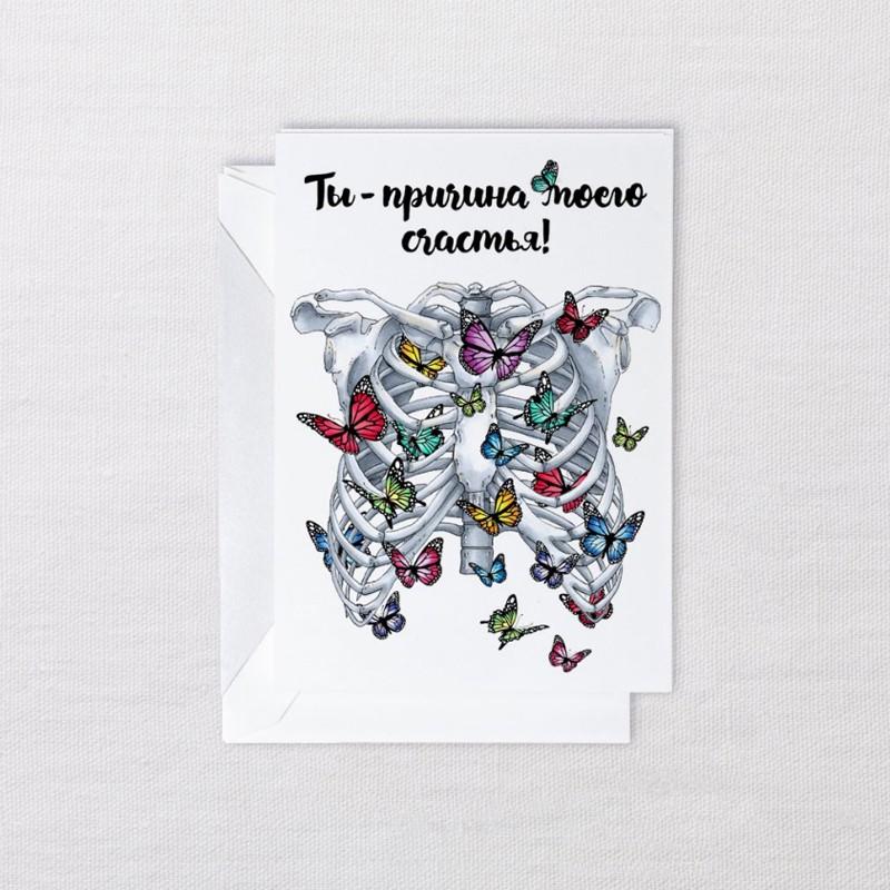Открытка с конвертом «Ребра» фото