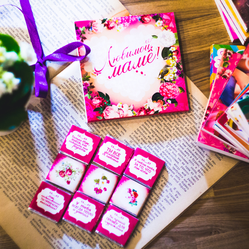 Шоколадный набор «Любимой маме» фото