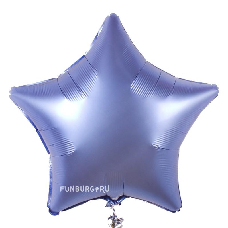 Шар из фольги «Звезда Satin (синий)»