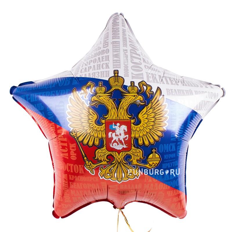 Шар из фольги «Россия» фото