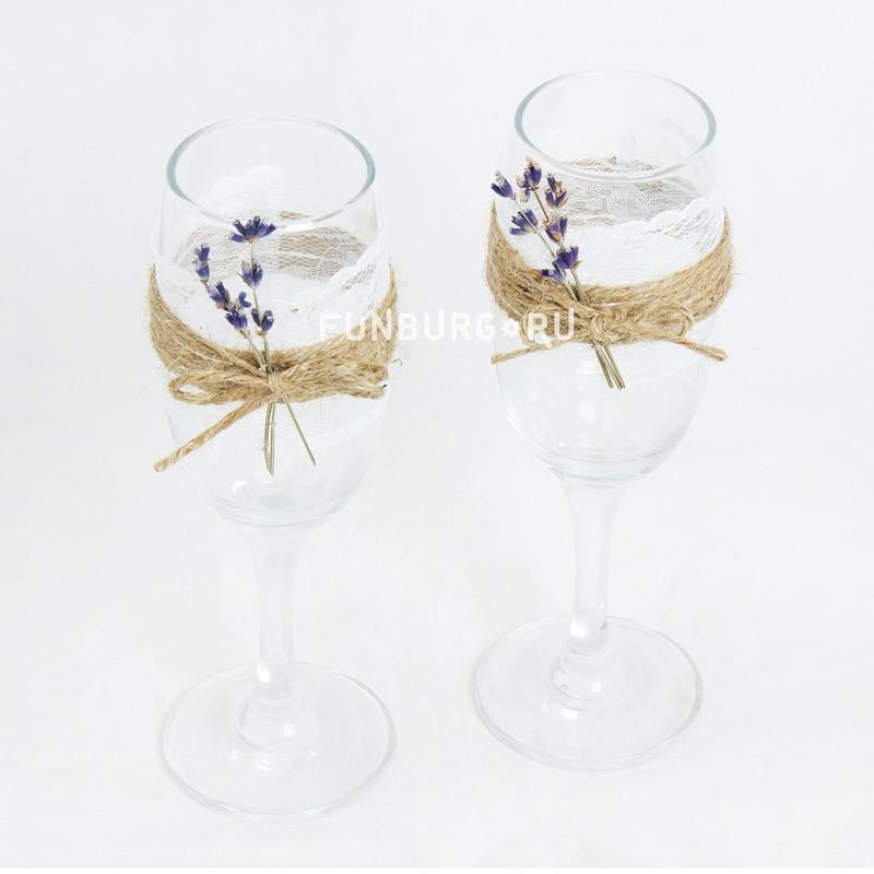 Свадебные бокалы «Прованс»  - купить со скидкой