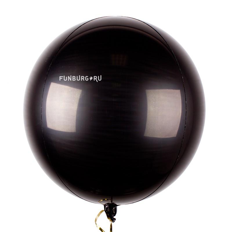 Шар из фольги «Сфера» (черная) фото