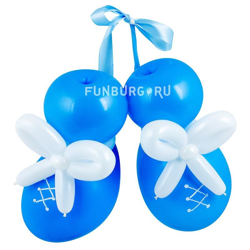 Фигура из шаров «Пинетки для мальчика» фото