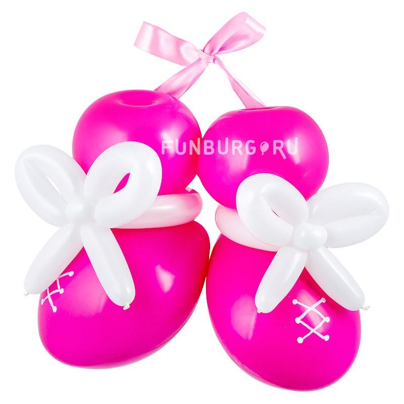 Фигура из шаров «Пинетки для девочки»Все фигуры<br><br> Размер:<br><br><br> 25?20 см<br><br><br> Производство:<br><br><br> Funburg.ru<br><br>