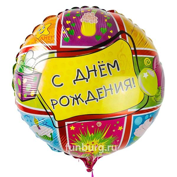 Шар из фольги «Веселый праздник» фото