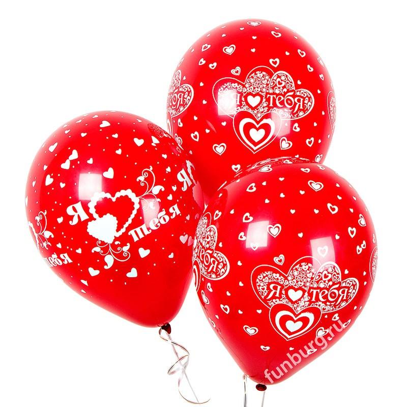 Воздушные шары «Люблю»Латексные с рисунком<br>Размер: 30 см (12)<br> Производитель: Sempertex, Колумбия<br> Цвет шаров: красные (пастель)<br>