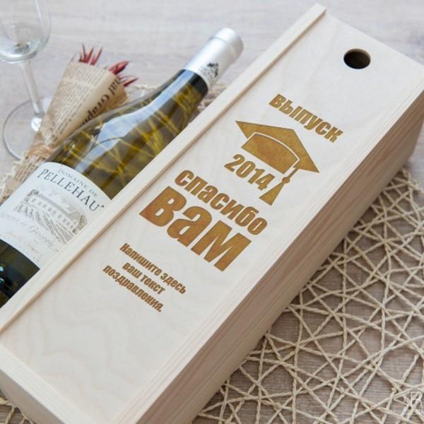 Коробка для вина с гравировкой «Спасибо учителю» фото