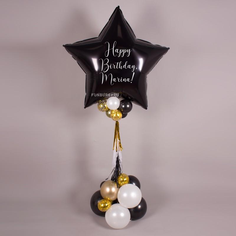 Фигура из шаров на стойке «Звезда» фото