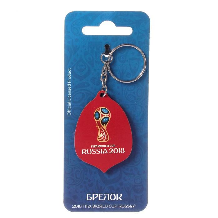 Брелок деревянный «FIFA World Cup Russia 2018™»FIFA World Cup 2018<br><br> Обратите внимание:<br><br><br> срок поступления товара&amp;nbsp;– 3-5 дней с момента оформления заказа<br><br><br> Размер упаковки:<br><br><br> 8 см ? 11 см<br><br><br> Торговая марка:<br><br><br> FIFA-2018<br> © FIFA/ФИФА, логотипы официальной лицензионной продукции FIFA, а также эмблемы, талисманы, плакаты и кубки Чемпионата мира по футболу FIFA™ являются объектами авторского права и/или товарными знаками FIFA. <br><br><br>
