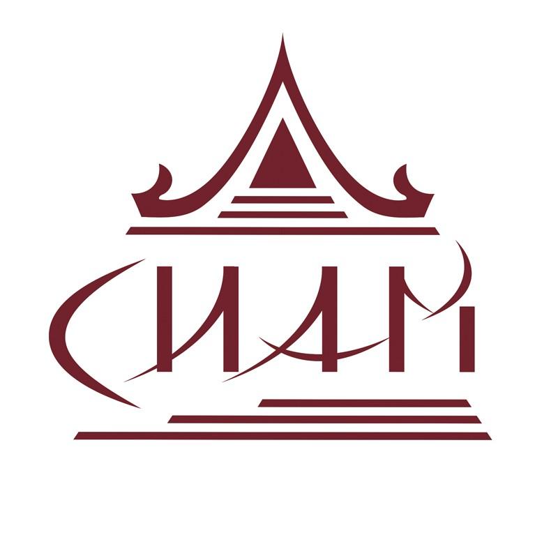 Подарочный сертификат на 5000 рублей «Сиам» фото