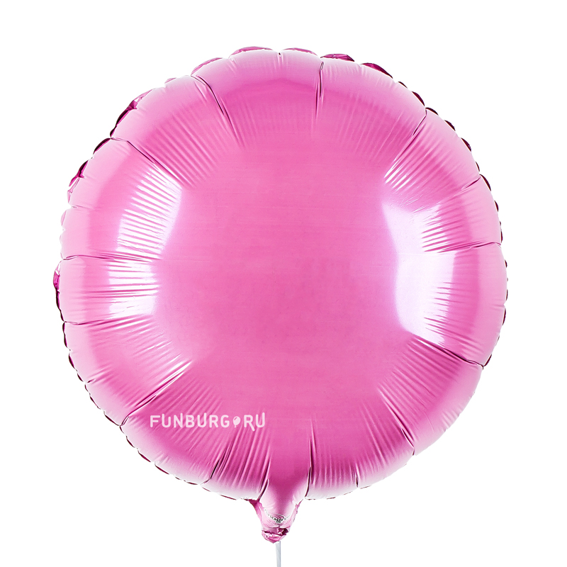Купить Шар из фольги «Розовый круг» (пастель)