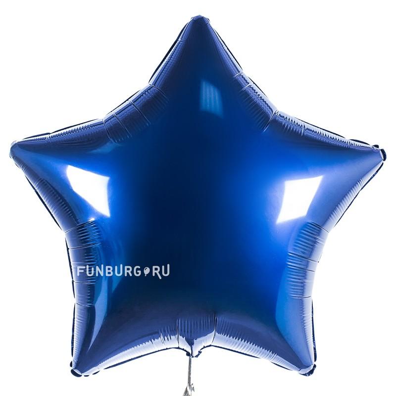 Шар из фольги «Большая темно-синяя звезда» 32