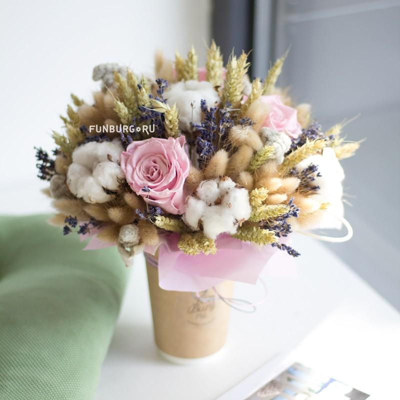 Купить Букет из сухоцветов в стаканчике «Утро»