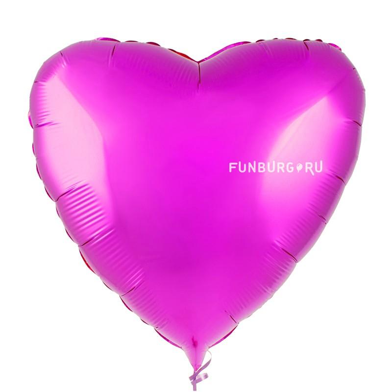 Шар из фольги «Лиловое сердце» фото