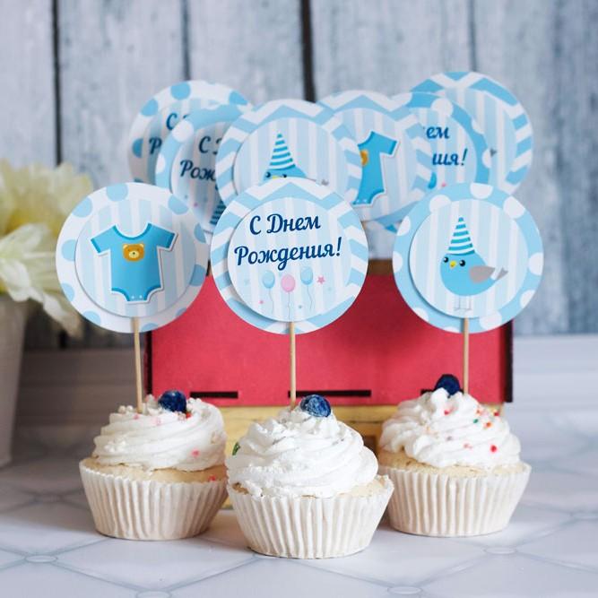 Набор тематических топперов «Голубые С Днём рождения»Топперы на торт<br> <br>Состав:<br><br><br>12 односторонних тематических топперов<br><br> <br>Размеры:<br><br><br>размер упаковки – 8,5?16 см<br><br>