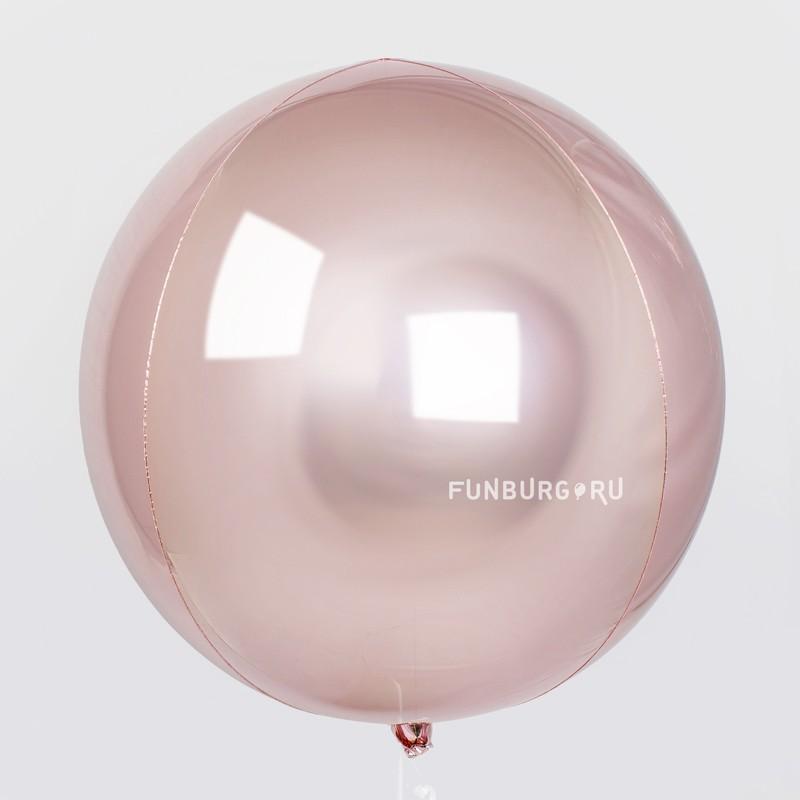 Шар из фольги «Сфера» (розовое золото) фото