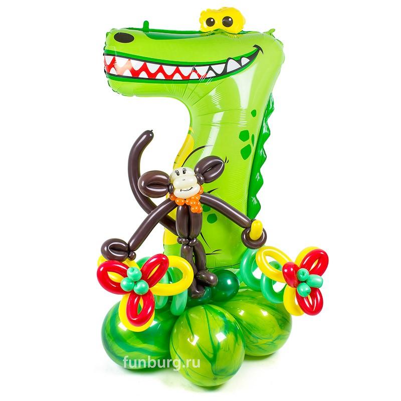 Фигура из шаров «Цифра 7 (крокодил)» фото