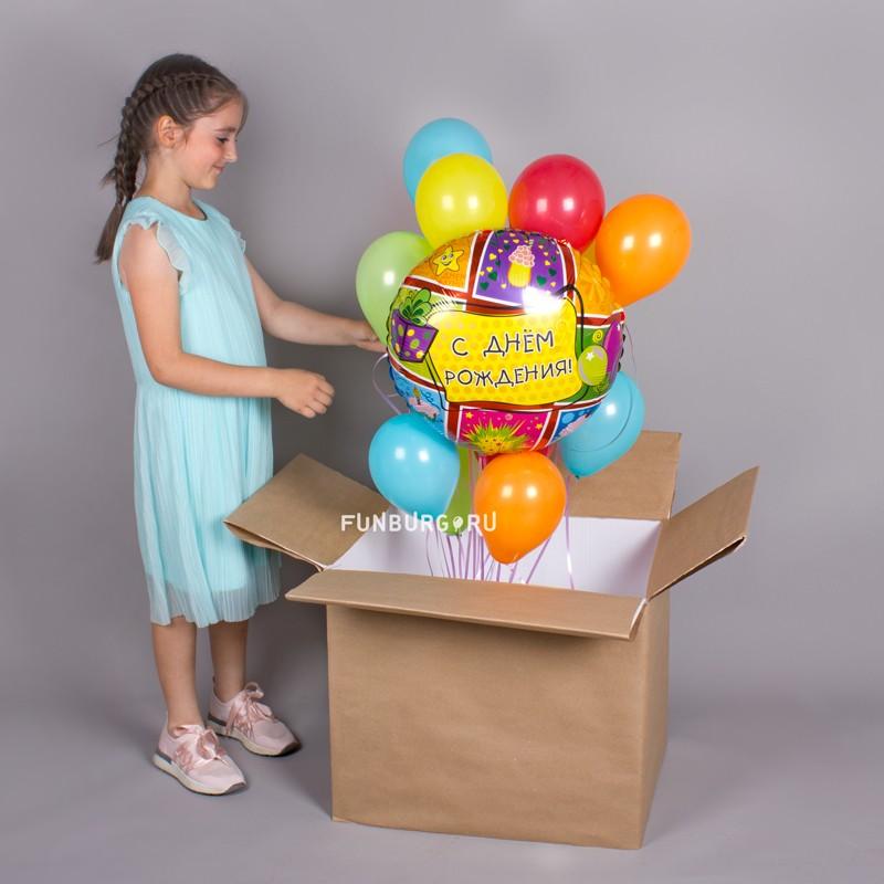 Коробка с маленькими шариками «С Днём рождения!» фото