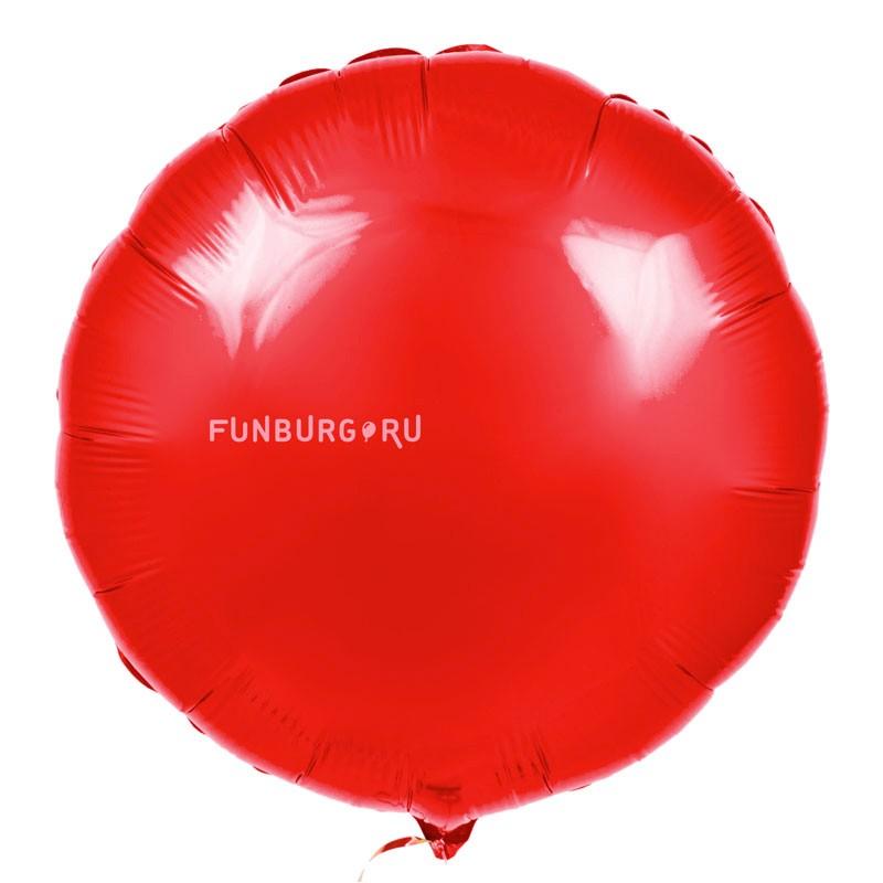 Шар из фольги «Красный круг» фото