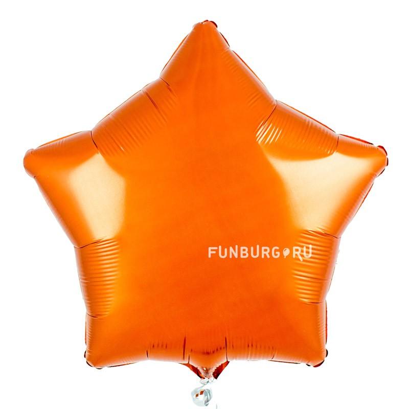Купить Шар из фольги «Оранжевая звезда»