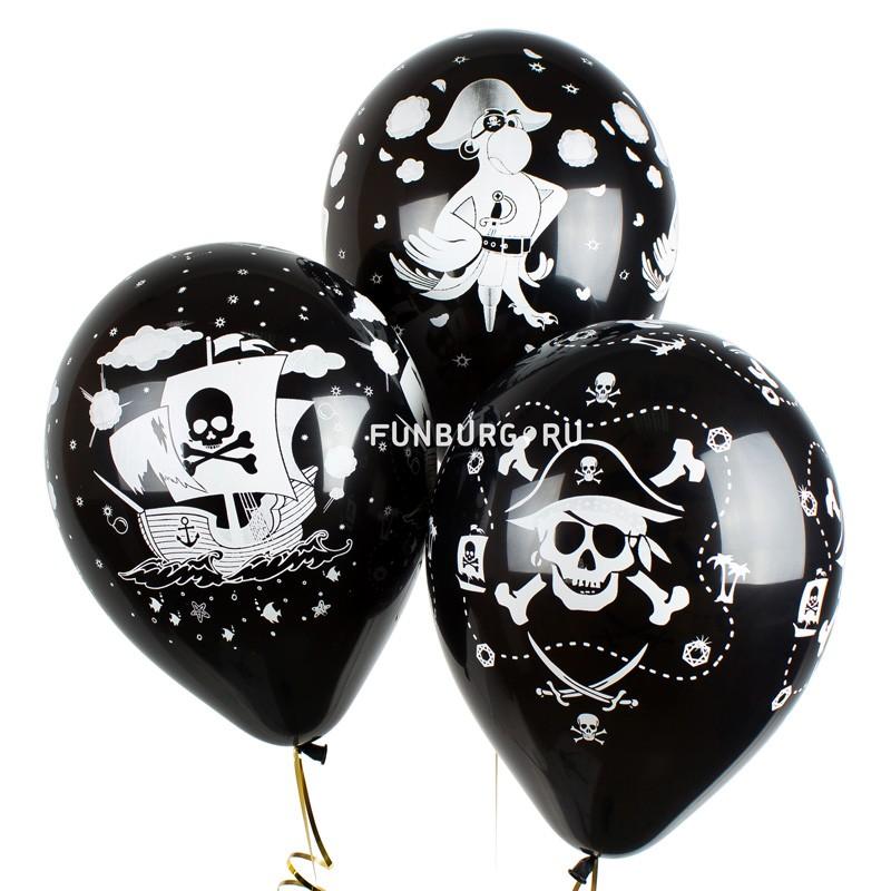 Воздушные шары «Пираты»Латексные с рисунком<br>Размер: 30 см (12)<br> Производитель: Sempertex, Колумбия<br> Цвет шаров: чёрные (пастель)<br>