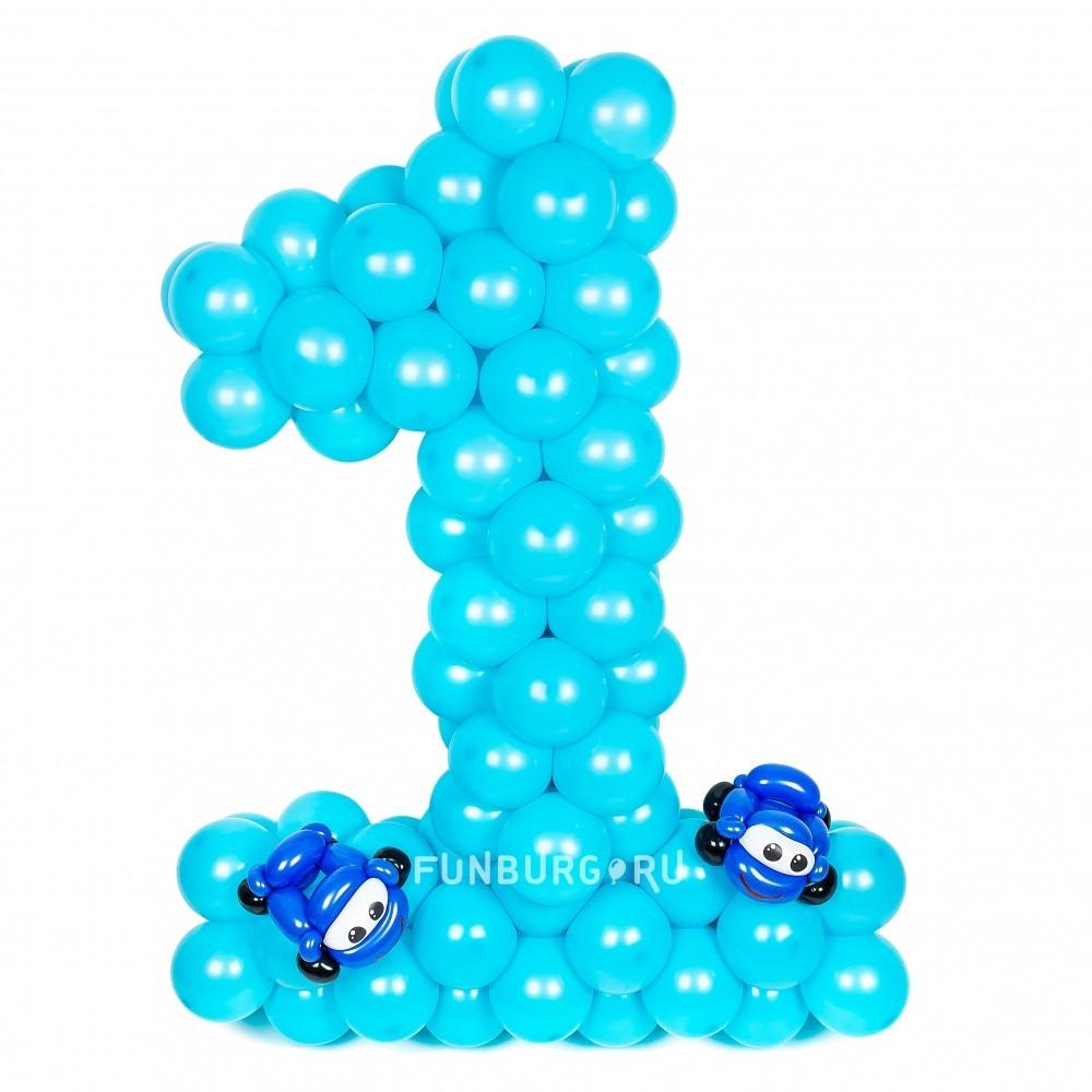 Фигура из шаров «Цифра для мальчика» фото