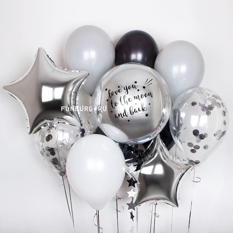 Набор шаров «Love You to the Moon»Наборы шаров<br><br>Вы можете корректировать количество шаров в наборе по своему желанию.<br><br>
