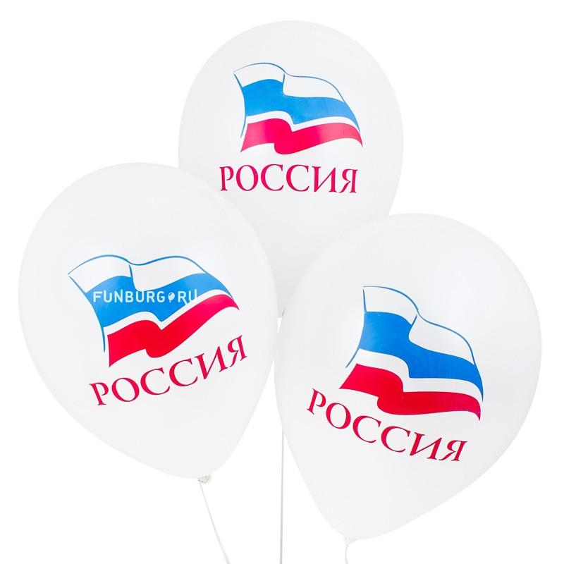 Воздушные шары «Российский флаг» фото