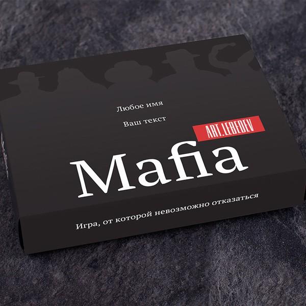 Настольная игра с вашим именем «Мафия» фото