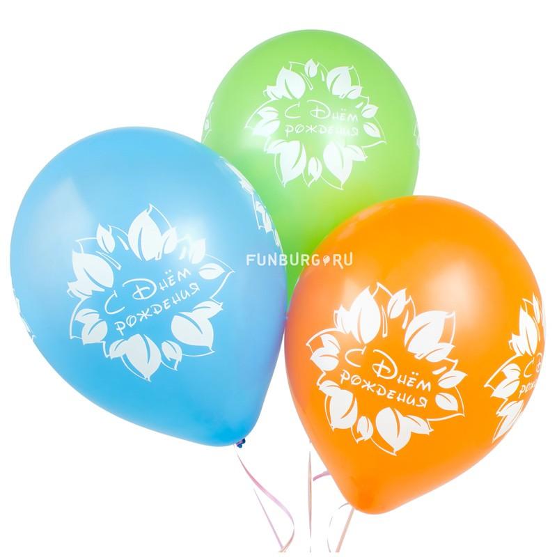 Воздушные шары «С днём рождения (цветок)»День рождения<br>Размер: 30 см (12)<br> Производитель: Sempertex, Колумбия<br> Цвет: ассорти (пастель)<br>