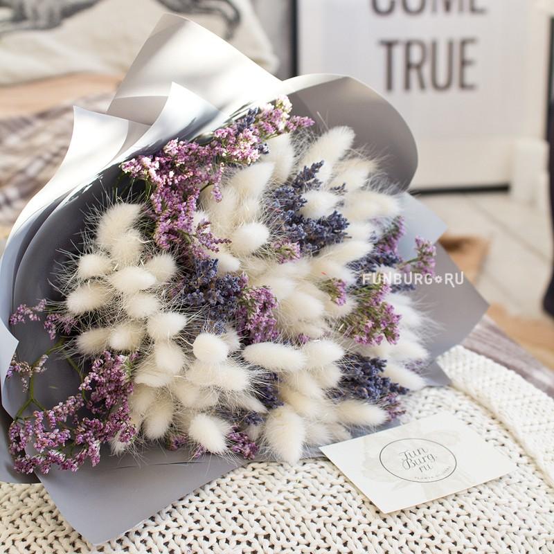 Купить Букет из сухоцветов «Уютное утро»