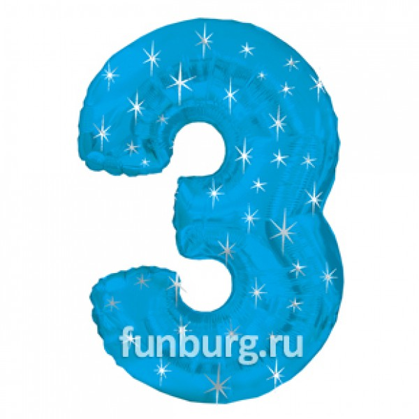 Шар из фольги «Цифра 3 (голубая)» фото