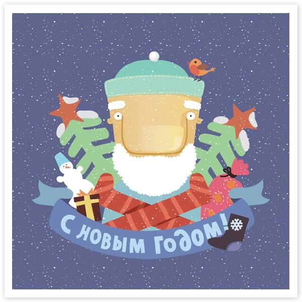 Открытка на магните с конвертом «С эмблемой Нового года» фото