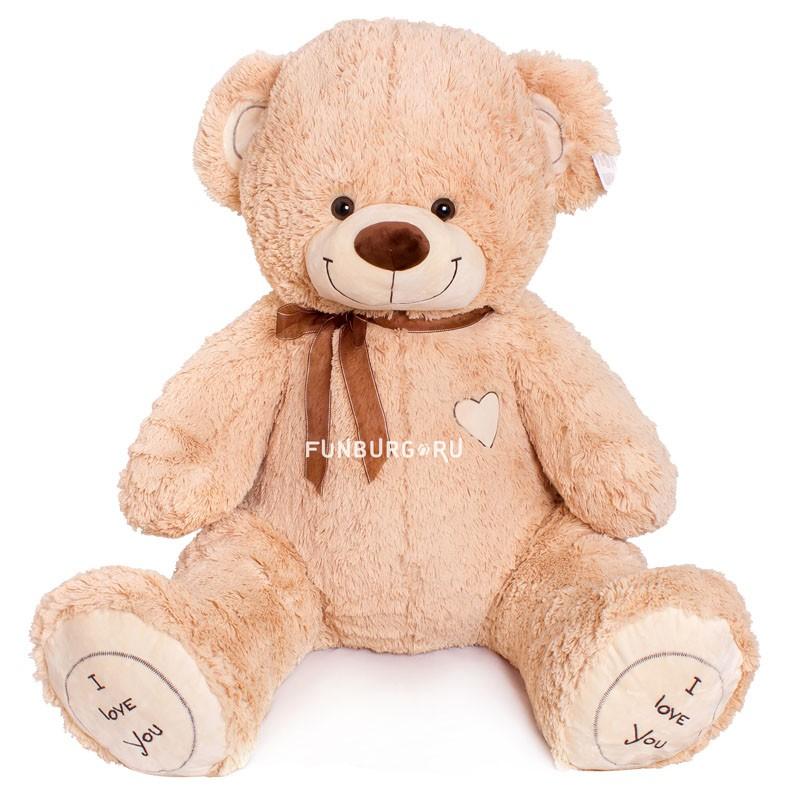 Большой медведь «Оскар»Большие медведи<br>Размер: 120 см<br>
