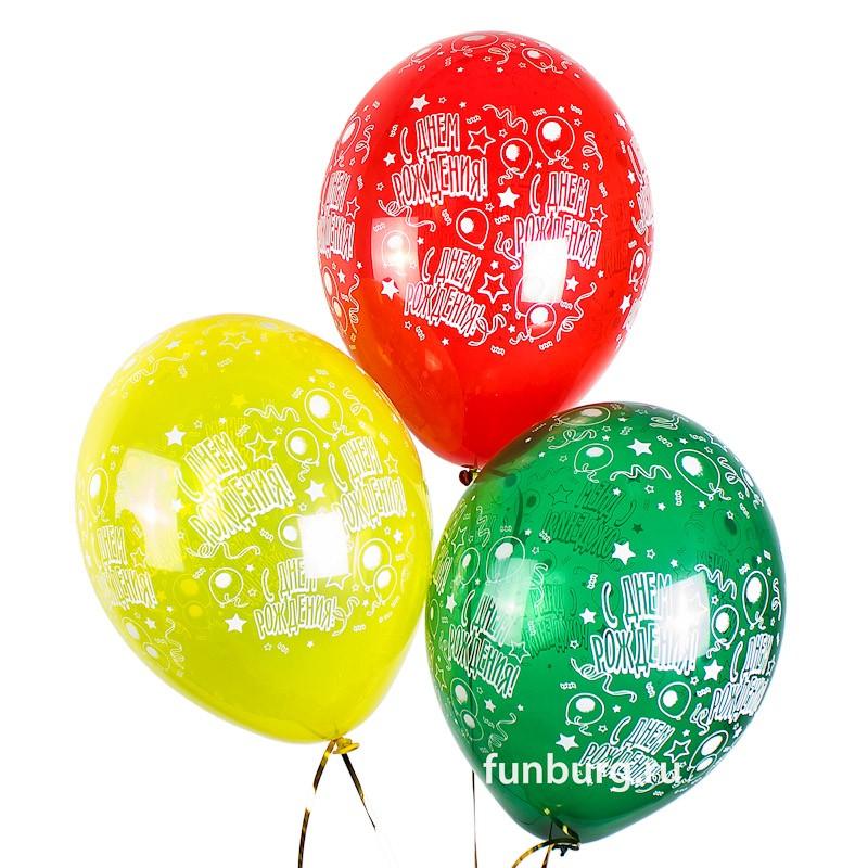 Воздушные шары «С днём рождения» фото