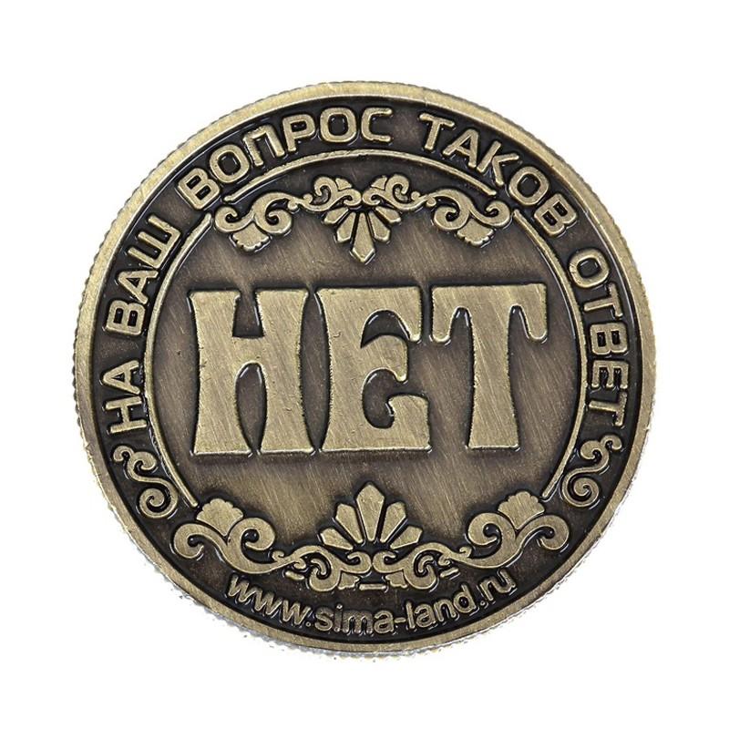 Монета «Приниматель решений» (антик) фото