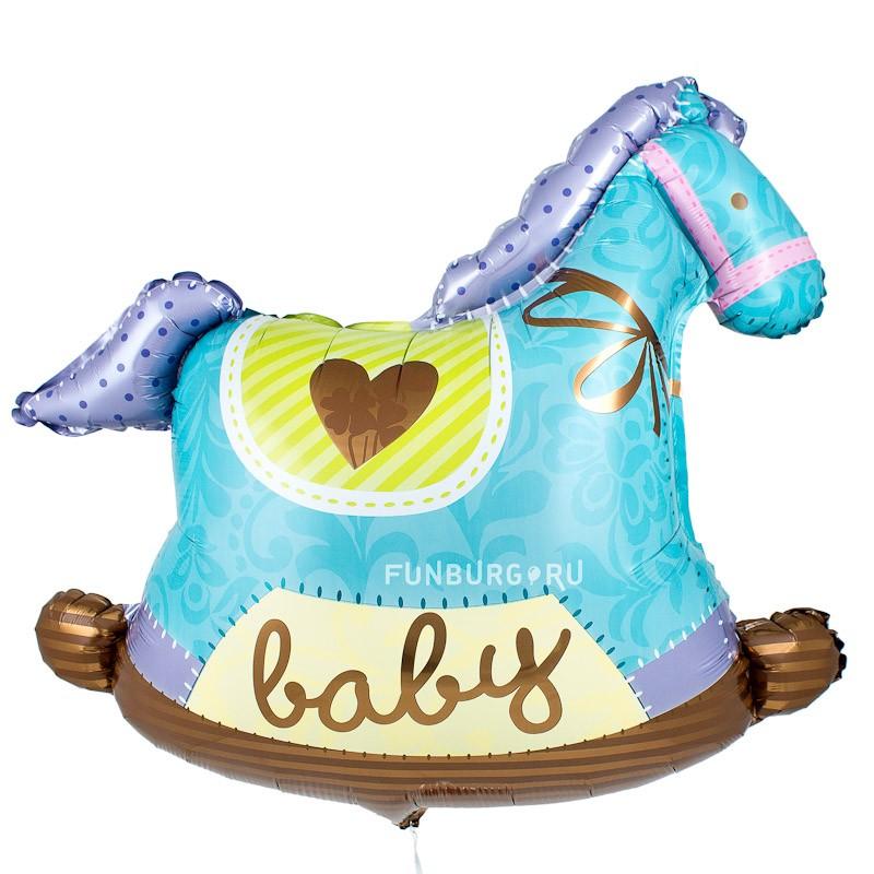 Купить Шар из фольги «Лошадка-качалка (голубая)»