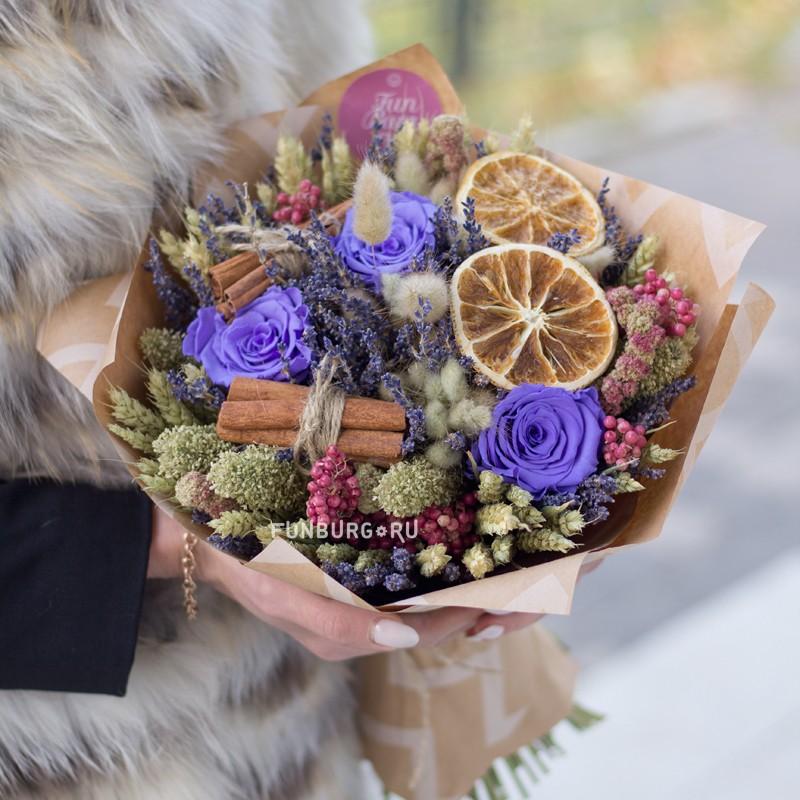 Купить Букет из сухоцветов «Черничный смузи»