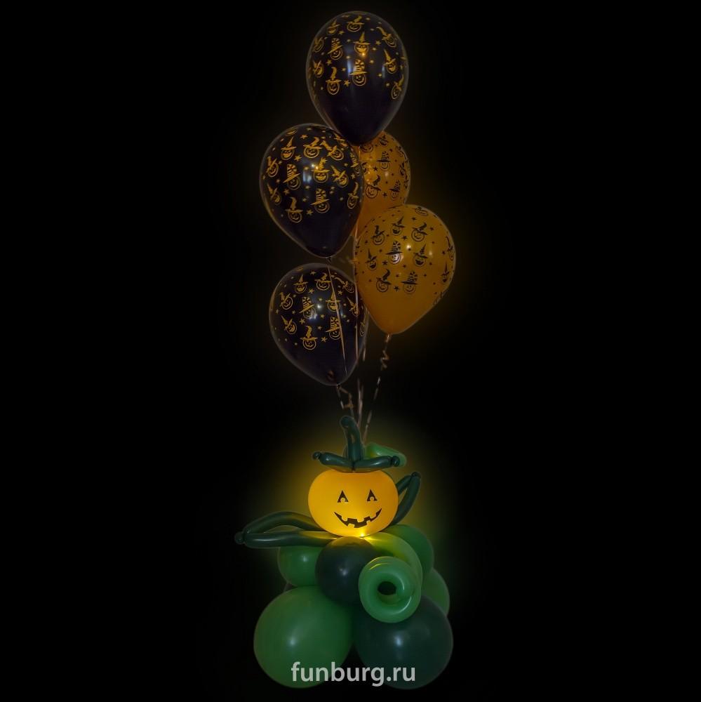 Купить Фигура из шаров «Светящаяся тыква»