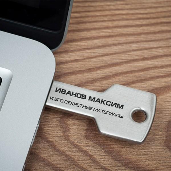 Флешка с гравировкой «Ключ» фото