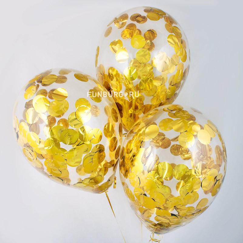 Купить Шар с конфетти «Золотое конфетти»
