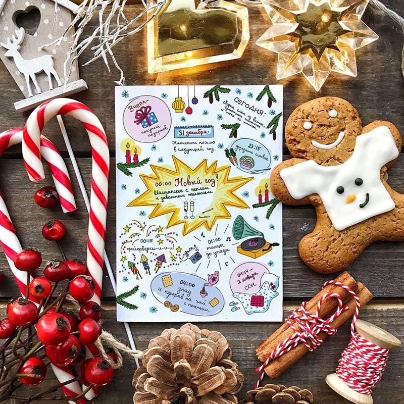 Открытка с конвертом «Новый год» фото
