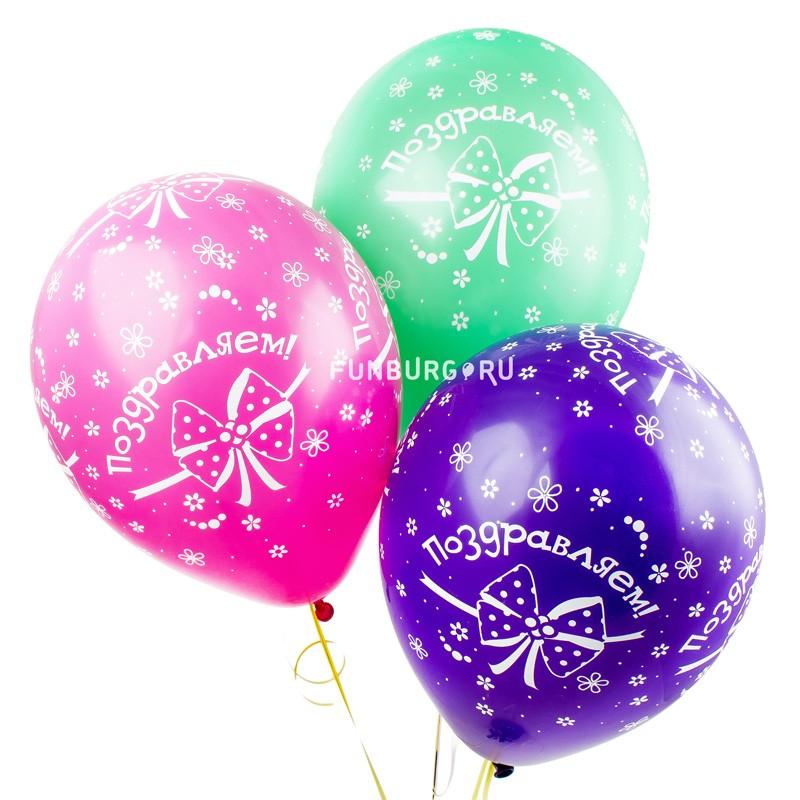 Воздушные шары «Поздравляем!» фото