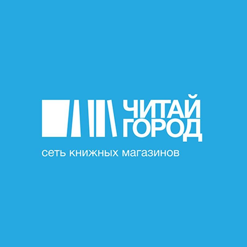 Купить Подарочный сертификат на3000рублей «Читай-город»