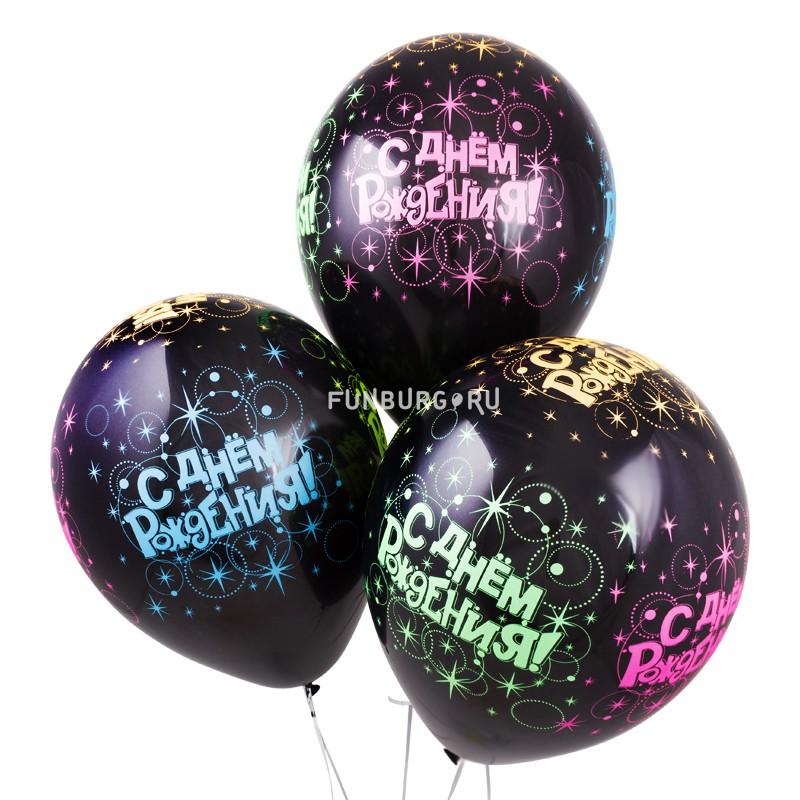 Воздушные шары «С Днем рождения» (неоновые) фото