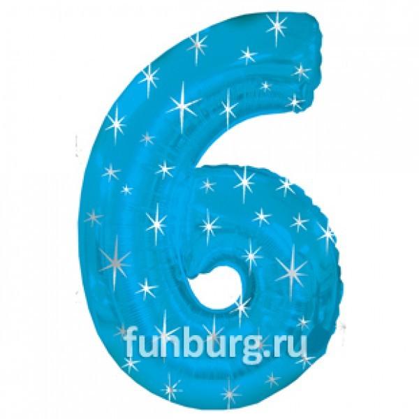 Шар из фольги «Цифра 6 (голубая)»Цифры<br>Размер: 100?60 см Производитель: Grabo S.r.l., Италия<br>